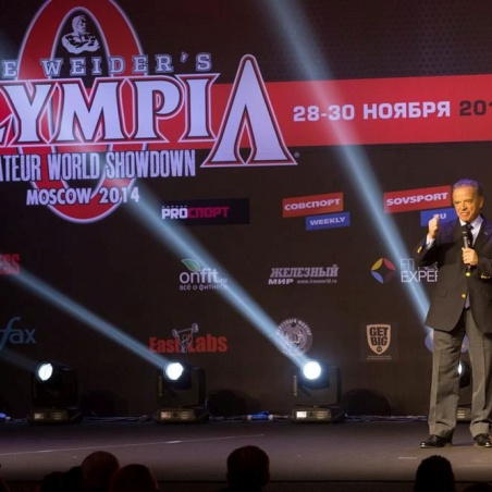 Amateur Olympia Moscow